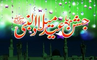 latest_hd_jashan_e_eid_milad_un_nabi_mubarak_green_wallpaper-normal