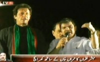 mubashir-luqman-special-program-with-imran-khan-from-azadi-march-stage-16th-august-2014