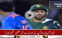 Shahid Afridi not satisfied with Pakistan's World Cup preparations