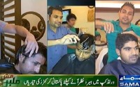 Pakistani Cricketers hairstyles for World Cup 2015