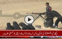 Video Report of KP's Female Elite Police Commando force unit in Nowshehra