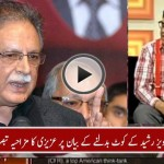 Azizi's comments on Pervaiz Rashid's coat