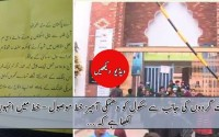 Threat Letters From Taliban To Educational Institutions In Karachi