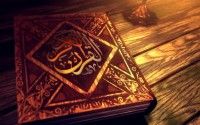 SECOND COMMINGS Of PROPHETS: THE QURANIC EVIDENCE: THE LAST WORD