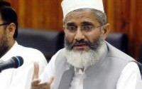 farmers-stage-long-march-if-their-problems-not-solved-sirajul-haq-13657342