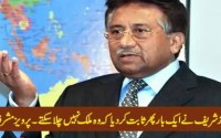 nawaz-sharif-has-proved-that-he-cannot-run-the-country-pervez-musharraf