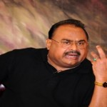 Altaf-Hussain-On-Imran-Khan-Marriage